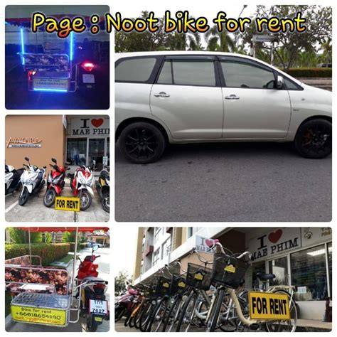 Noot bike for rent - Business Service - Mueang Rayong