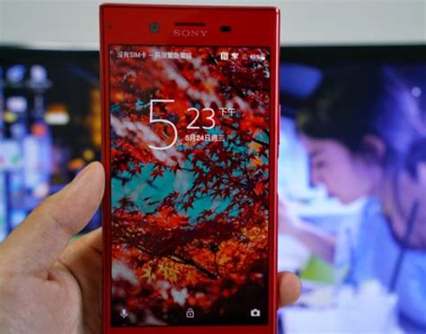 Red Variant Of Sony Xperia XZ Premium Spotted Online