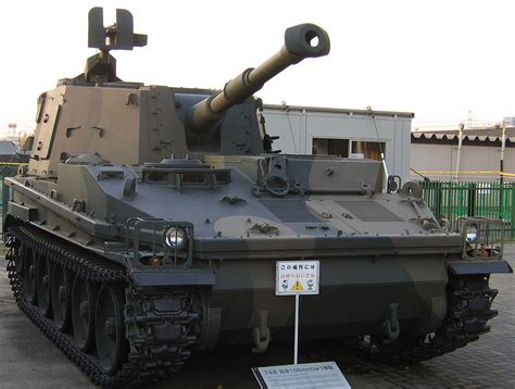 Type 74 105 mm self-propelled howitzer - Wikipedia