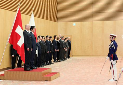 Japan-Switzerland Summit Meeting and Other Events (The